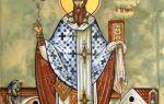 Покровитель Свиноводства — Святой Василий Великий