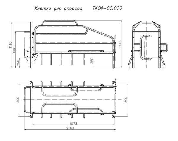 Схема для сооружения станка для свиноматки