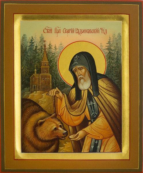 Преподобный Сергий Радонежский с медведем